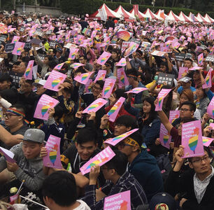 Taiwan Comes Closer To Acceptance