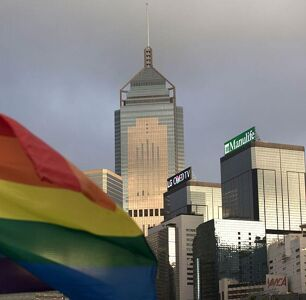 Hong Kong Government Rejects Motion Studying Same-Sex Marriage
